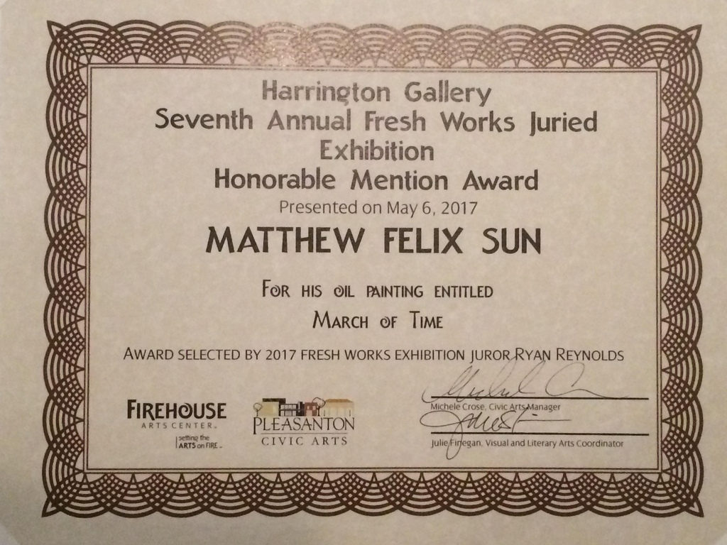 Honorable Mention - Harrington Gallery